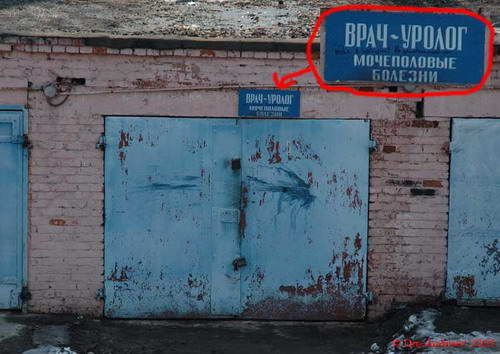 http://smileklizma.narod.ru/fotki2/garaj.jpg